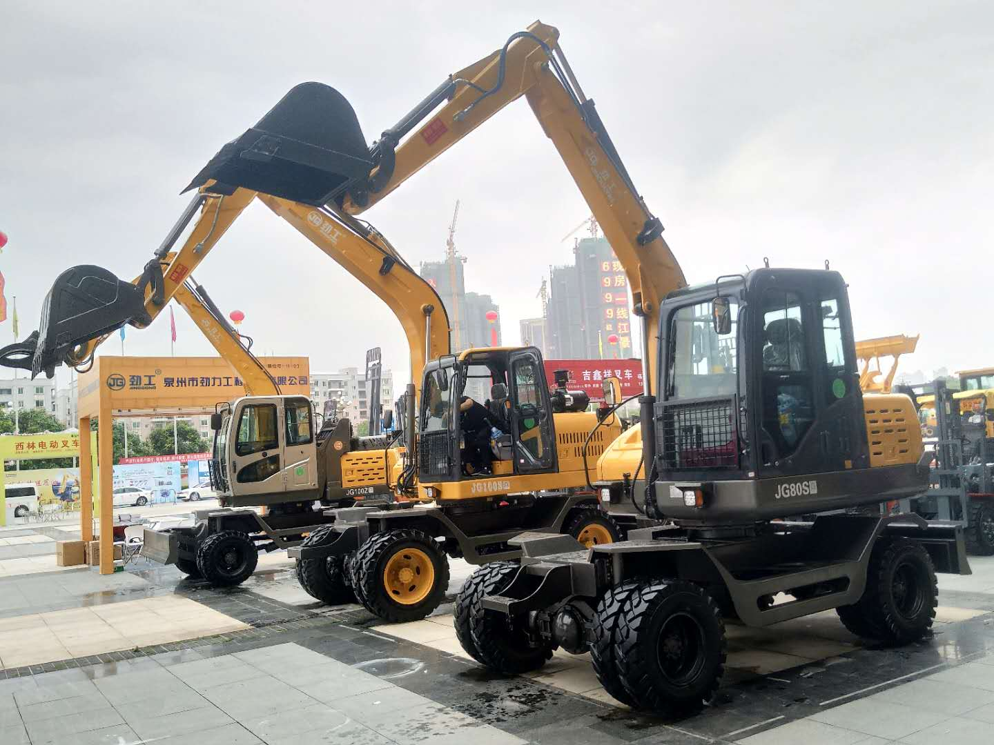 Jing Gong 100S and 80S wheel excavator